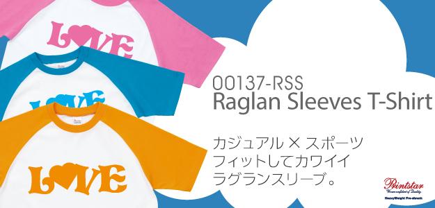 00137-RSSラグランTシャツのメイン画像
