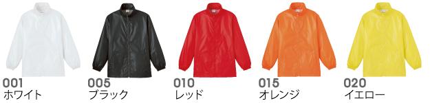 00047-UCユーティリティコートの商品色見本1