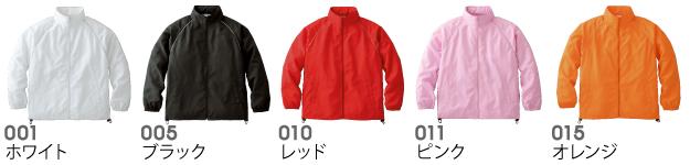 00049-FCフードインコートの商品色見本1