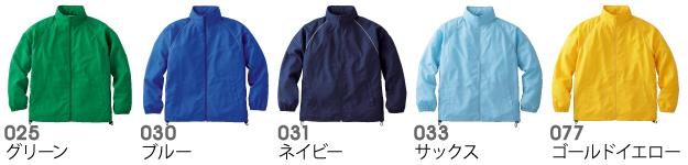 00049-FCフードインコートの商品色見本2