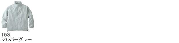 00049-FCフードインコートの商品色見本3