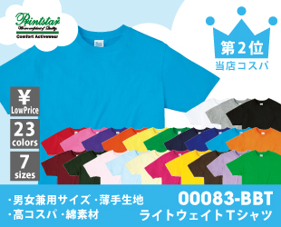 00083-BBTライトウェイトTシャツ