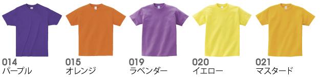 00085-CVTヘビーウェイトTシャツの商品色見本2