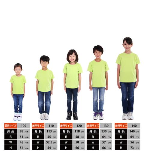 00085-CVTヘビーウェイトTシャツの着用イメージ1