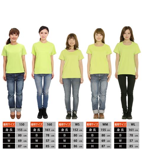00085-CVTヘビーウェイトTシャツの着用イメージ2