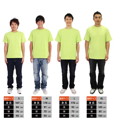00085-CVTヘビーウェイトTシャツの着用イメージ3