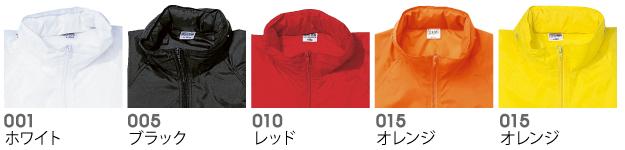 00098-FWフードインウィンドブレーカーの商品色見本1
