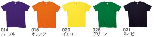 00158-HGTハイグレードTシャツの商品色見本2
