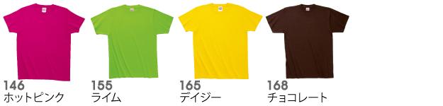 00158-HGTハイグレードTシャツの商品色見本4