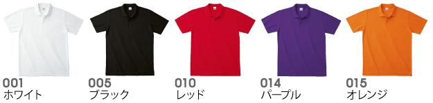 00193-CPカジュアルポロシャツの商品色見本1