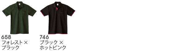00195-BYPベーシックレイヤードポロシャツの商品色見本3