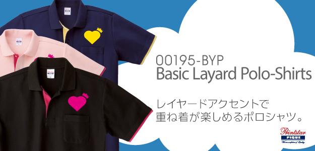 00195-BYPスタンダードポロシャツのメイン画像