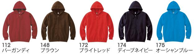 00217-MLZジップアップライトライトパーカーの商品色見本2