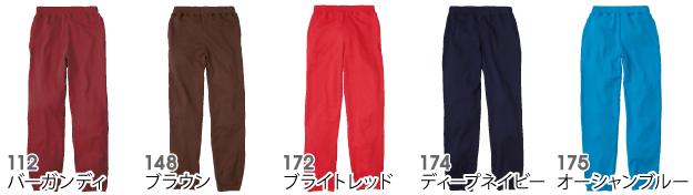 00218-MLPライトスウェットパンツの商品色見本2