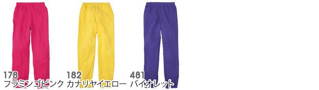 00218-MLPライトスウェットパンツの商品色見本3