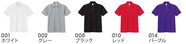 00223-SDPスタンダードポロシャツの商品色見本1
