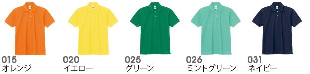 00223-SDPスタンダードポロシャツの商品色見本2