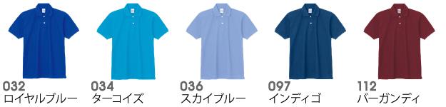 00223-SDPスタンダードポロシャツの商品色見本3