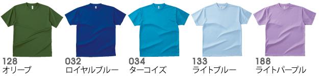 00300-ACTドライTシャツの商品色見本2