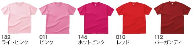 00300-ACTドライTシャツの商品色見本3