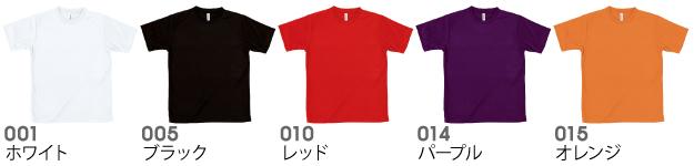 00327-LACTライトドライTシャツの商品色見本1