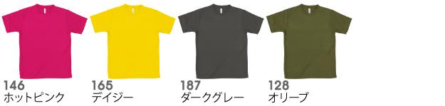 00327-LACTライトドライTシャツの商品色見本3