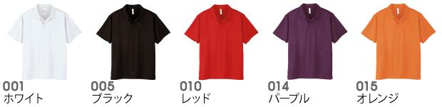 00328-LADPライトドライポロシャツのカラー見本_No.1