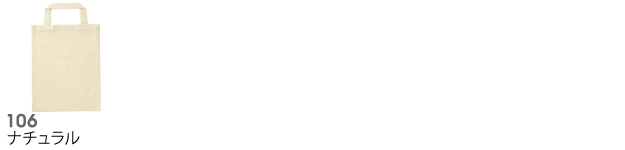 00762-ENNナチュラルファイルバッグの商品色見本1