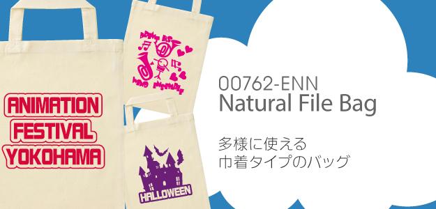00762-ENNナチュラルファイルバッグのメイン画像