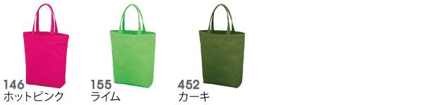 00764-PCBポリキャンバストートバッグの商品色見本2