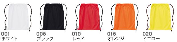 00769-LRBランドリーバッグのカラー見本_No.1