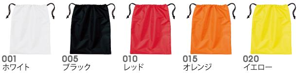 00775-NSBナイロンシューズバッグの商品色見本1