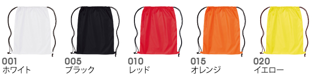 00776-NLBナイロンランドリーバッグの商品色見本1