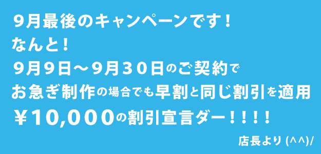 campaign007_main