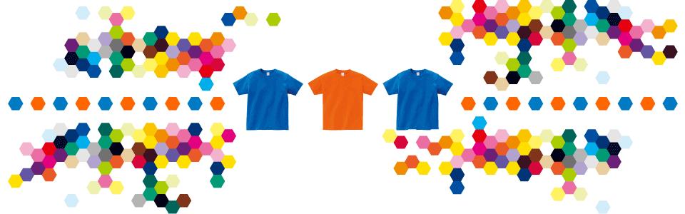 特典とサービスが充実した神奈川県横浜市にあるお店「横浜オリジナルプリントファクトリー」では、高品質で低価格のオリジナルTシャツ、かわいいクラスTシャツ(クラT)、激安のスタッフジャンパーを作成できます。