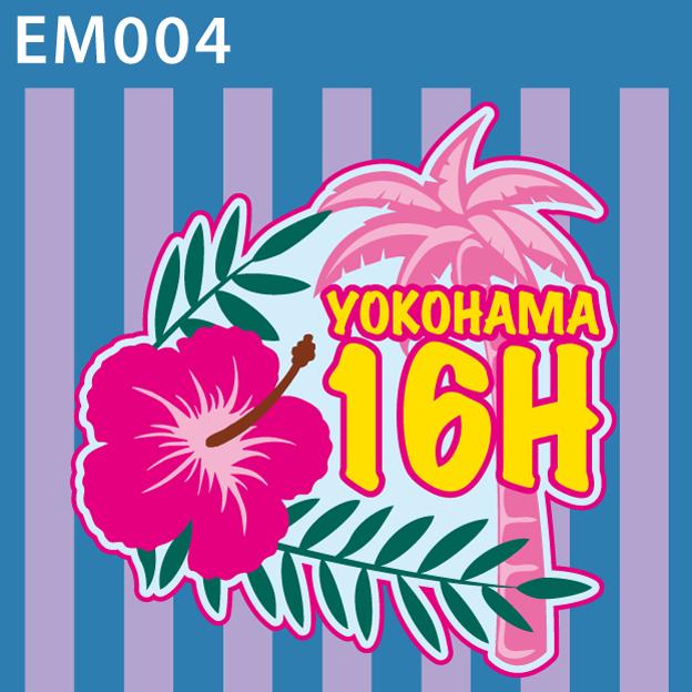 エンブレムシートEM004