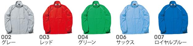 MJ0052アスレチックブルゾンの商品色見本1