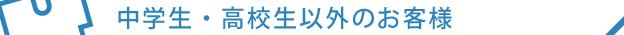 00051-ETイベントブルゾンの制作料金(一般の方向け)