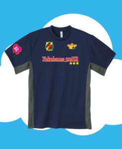 ネイビー×ダークグレーにサッカーゲームシャツ風のプリント