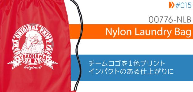 加工性作例/SP00015/00776-NLBナイロンランドリーバッグのメイン画像