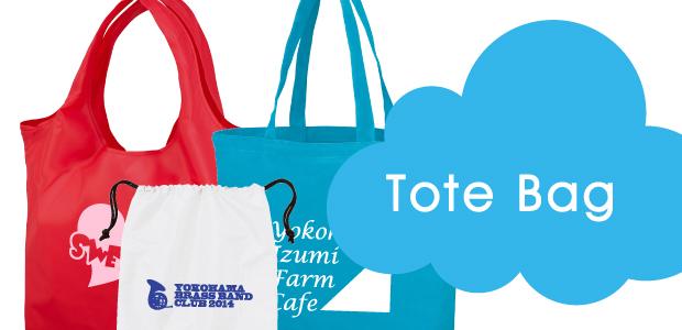 tote-image
