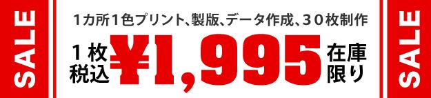 00074-CZJカラージップジャケットセールのプライス画像