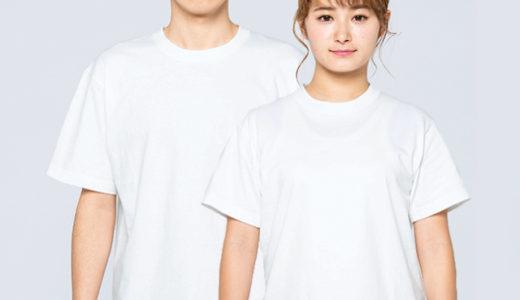 00148-HVTスーパーヘビーウェイトTシャツ