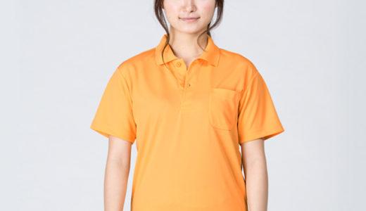 00330-AVPドライポロシャツ(ポケ付)