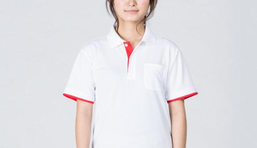 00339-AYPドライレイヤードポロシャツ