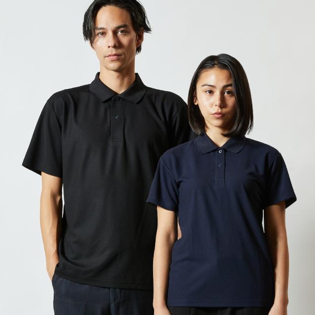 2020-01スペシャルドライ鹿の子ポロシャツのアイキャッチ画像