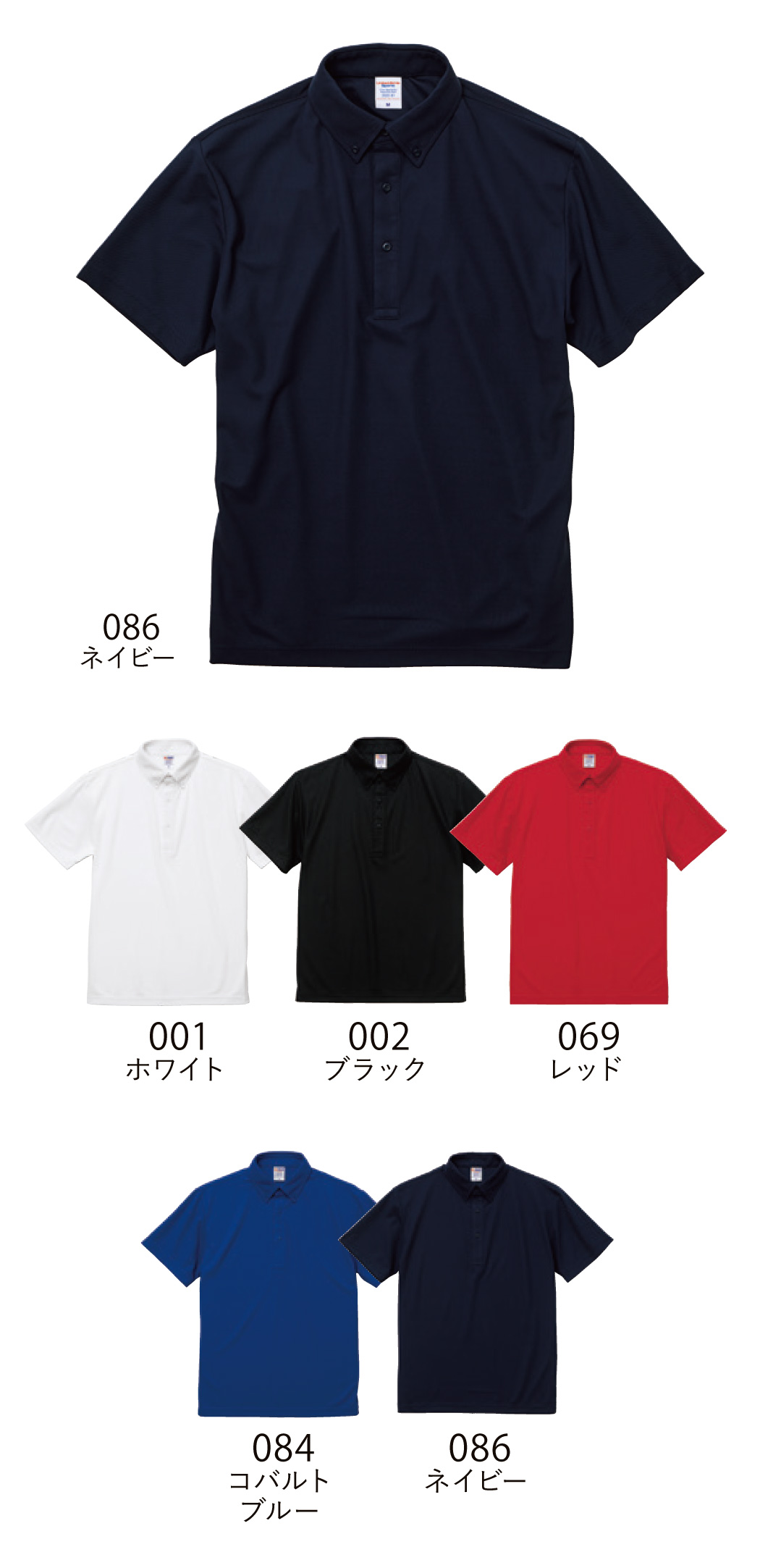 2020-01カラー見本