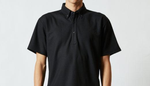 2022スペシャルドライ鹿の子ポロシャツ(ボタンダウン)