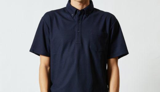 2023スペシャルドライ鹿の子ポロシャツ(ポケ付ボタンダウン)