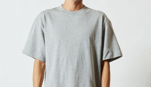 4208オープンエンドヘヴィーウェイトTシャツ